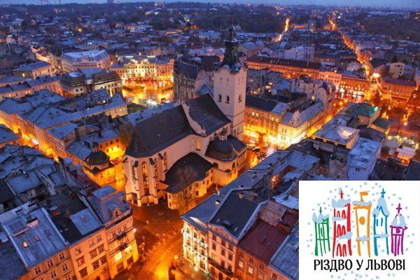 lviv-christmas